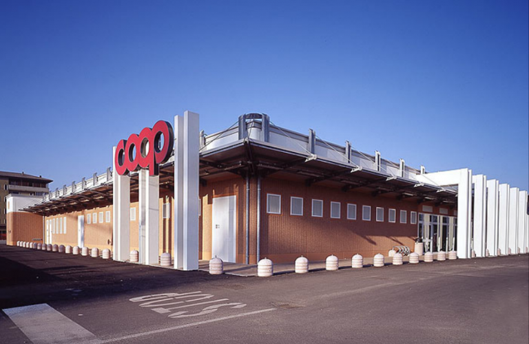 """Supermercato """"Coop"""" - Collodetto Costruzioni"""